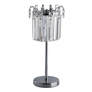nastolnaya-lampa-mw-light-adelard-642033101-1